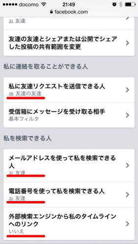facebook-gimei-4