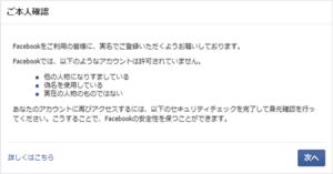 【Twitter】片思いのリムーブ・解除や相互フォローを確認する方法!