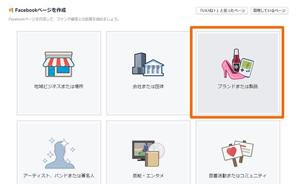 facebook-tokumei-2
