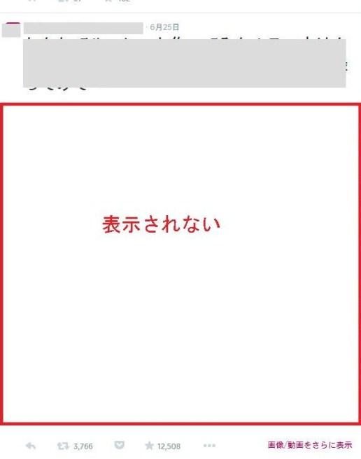 twitter-hyouzisarenai-1