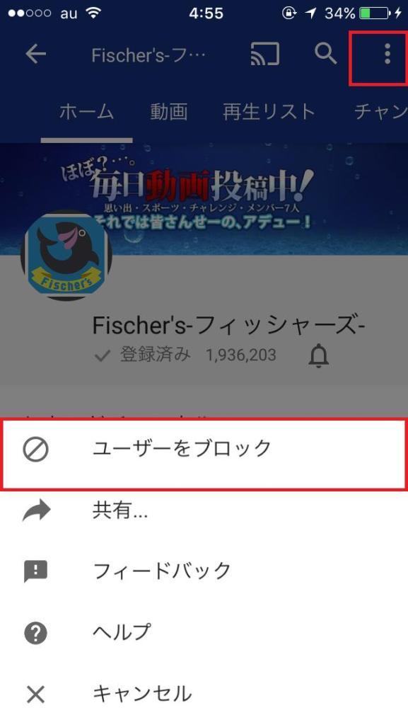 youtube-block-4