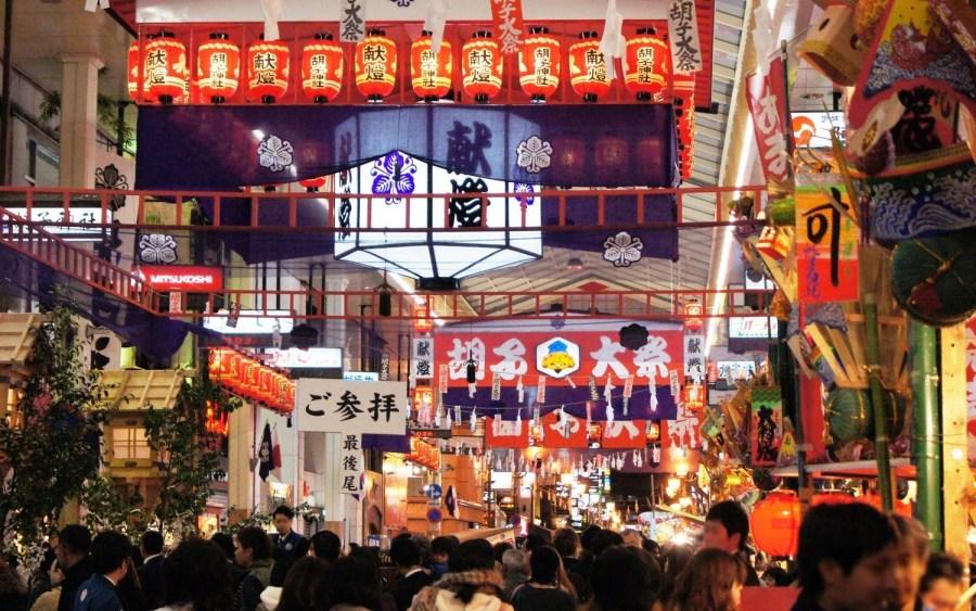 えびす講の広島県の2017年の時間や日程、交通規制や場所、見どころも
