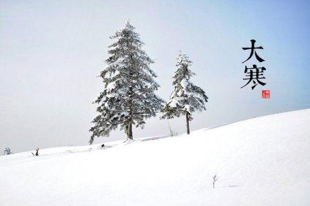 大寒の2018年はいつ?意味や由来、旬の食べ物や過ごし方は?