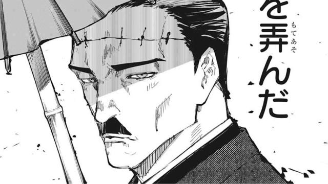 加茂憲倫の画像