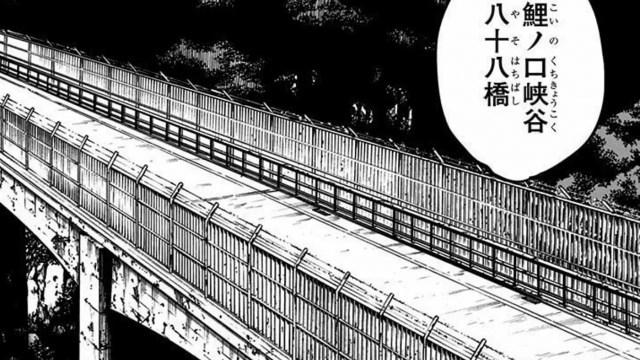埼玉県にある八十八橋