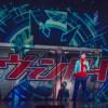"""""""舞台「カード ファイト!! ヴァンガード」~バーチャル・ステージ~"""" 1月5日(火)開幕! イメージしろ!ステージで広がる、リアルなファイトを!"""