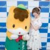 内田彩、コンセプトアルバム「Sweet Tears」、「Bitter Kiss」の発売を記念したトークイベントを開催!ゲストにぐんまちゃんが登場し、上毛かるた対決!?
