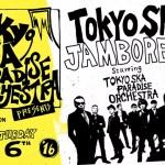 東京スカパラダイスオーケストラpresents トーキョースカジャンボリーvol.6。第一弾ゲストアーティストが遂に発表!