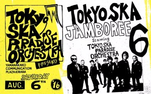 東京スカパラダイスオーケストラ presents トーキョースカジャンボリー vol.6