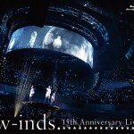 w-inds. 日本が誇るべきダンス&ボーカルユニットの15年を追体験できるライブ映像作品が完成