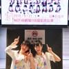 NGT48劇場100回記念公演&初お披露目1周年記念特別公演レポート