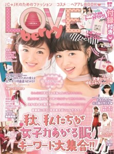 LOVE berry vol.3表紙