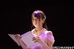 AKB48グループ 朗読劇「恋工場」ゲネプロ公演より