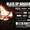 "SHANK主催、野外イベント""BLAZE UP NAGASAKI 2016""のタイムテーブルを解禁!!"