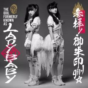 The Idol Formerly Known As LADYBABY Major Debut Single「参拝!御朱印girl☆」通常盤ジャケ写