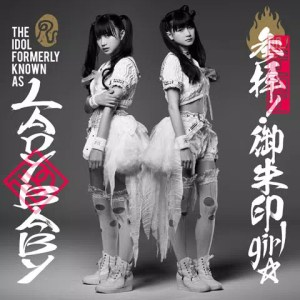 The Idol Formerly Known As LADYBABY Major Debut Single「参拝!御朱印girl☆」通常盤ジャケ写