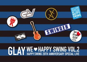 HAPPY SWING 20th Anniversary SPECIAL LIVE 〜We♡Happy Swing〜 Vol.2 HAPPY SWING限定盤 SPECIAL BOX(DVD / Blu-ray)