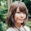 声優の上間江望、18日に初のワンマンライブを開催!!。初体験は生涯忘れられない思い出になる。ぜひ、彼女と一緒に初めてを熱く体感しよう!!