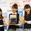 モーニング娘。12期 尾形春水・野中美希・牧野真莉愛、OFFICIAL BOOKをPR!
