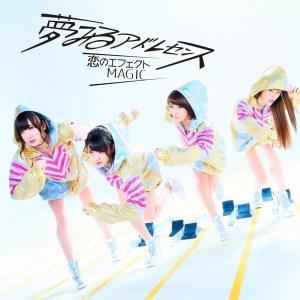 5th Single「恋のエフェクトMAGIC」