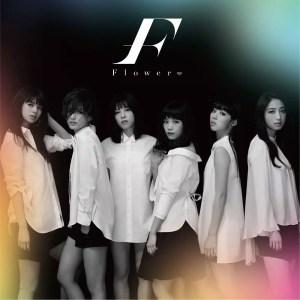Flower シングル「モノクロ/カラフル」【通常盤(CD)】ジャケ写