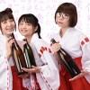 日本酒の魅力をみんなにお届け!!日本酒アイドルユニット、RICE-HEARTとは…?!
