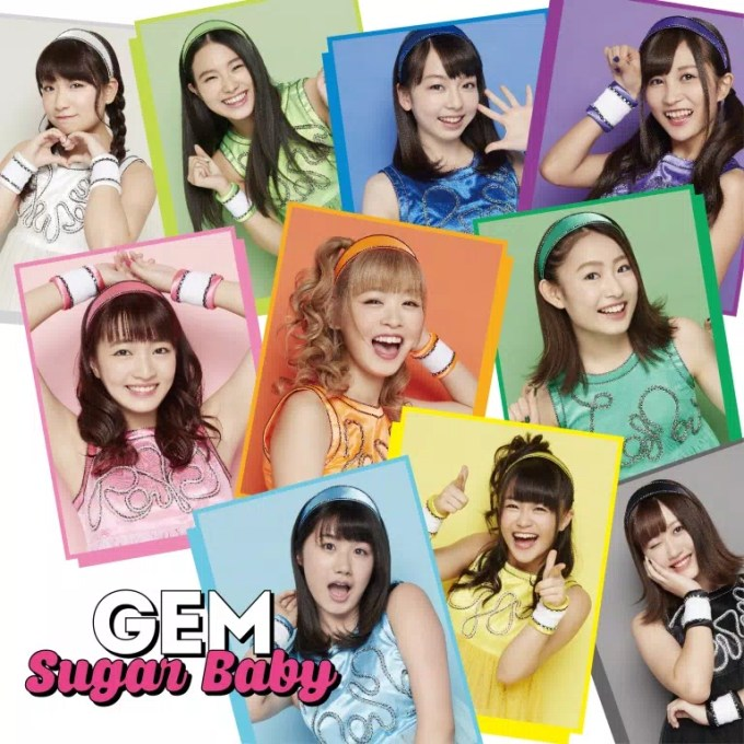 GEM シングル「Sugar Baby」[CD+Blu-ray] ジャケ写