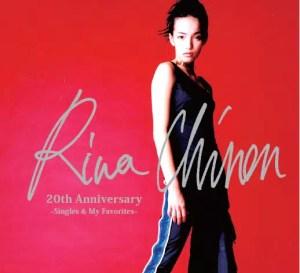 知念里奈 20 th  Anniversary Singles & My Favorites 初回仕様