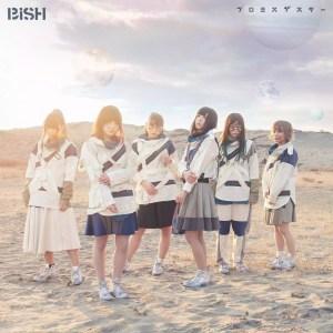 BiSH シングル「プロミスザスター」LIVE盤ジャケ写