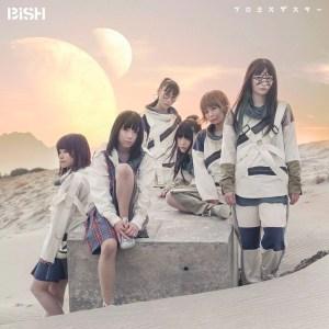 BiSH シングル「プロミスザスター」CD盤ジャケ写