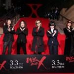 X JAPAN 六本木に降臨! 大勢のファンと豪華ゲストに迎えられ紅カーペットに登場!! YOSHIKI 『WE ARE X』への想い、ファンへの感謝を語る