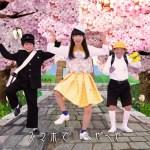 桜井日奈子・鈴木福 春の装いでコミカルな歌と踊り