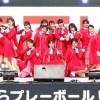 "NGT48、メジャーデビュー記念イベントにて、過去最大1万人のファンと共に刻む""青春""の時間!!"