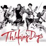 男子4人の秘密基地をのぞき見!Thinking Dogs、1年ぶりSGのMV公開!