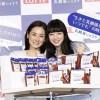 吉田羊 乳酸菌ショコラのイベントで小松菜奈に「本当―に可愛いですよ。大好きです!」と生告白