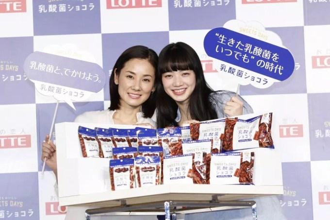 ロッテ乳酸菌ショコラ 新商品&新キャンペーン発表会