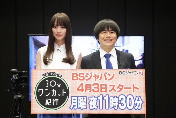 内田理央(左)・バカリズム(右)