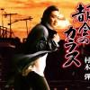 作曲家・船村徹が生涯最後に遺した楽曲「都会のカラス」がリリース
