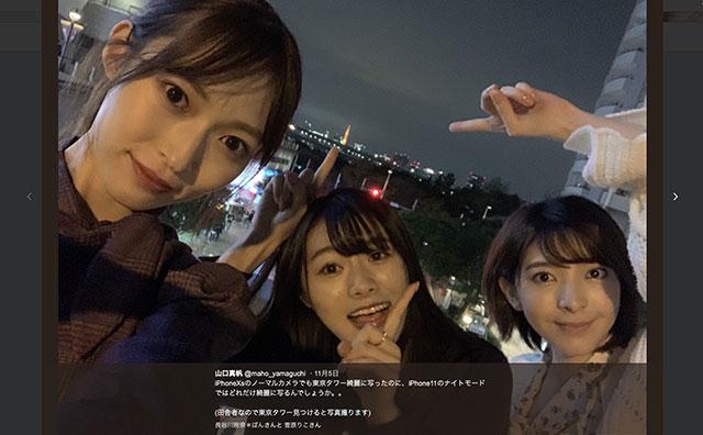 NGT48荻野由佳「嫌がらせ」ファン紛糾?|エンタMEGA
