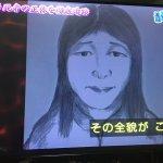 最恐映像ノンストップ5で放送された高畑悦子なる人物が話題に!タクシー無賃乗車か!?
