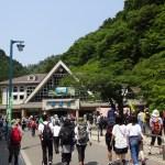 高尾山へのアクセス、山登りに最適な服装や天気について