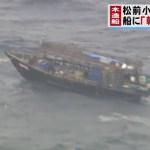 北海道・無人島 松前小島が荒らされ管理人が怒る!漂着した北朝鮮の木造船第854部隊の仕業か!?