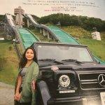 高梨沙羅の愛車は2000万円ベンツ!?祖父は「まだ早い」