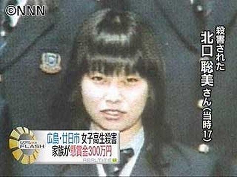 広島小1女児殺害事件 | ─ 灼熱 ─ - 楽天 ...