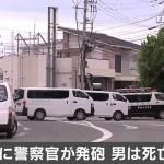 熊本 同じアパートに住む住人に刃物を振り回した精神科に通院歴のある男、警官が男に接近され発砲 本郷容疑者死亡 警官重傷