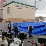 大阪で警察官が若い男に刺され重傷!飯森裕次郎容疑者(33歳)を箕面市内の山中で逮捕!!