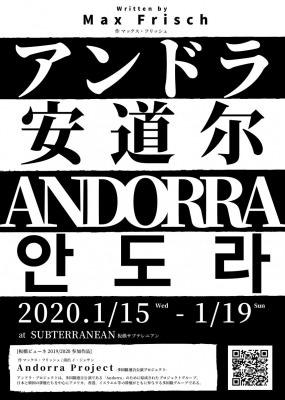多国籍・多言語で1つの演劇作品を上演  日韓の俳優が中心 架け橋となるか