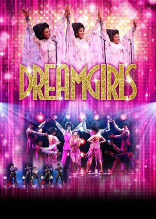 2020年、夢は叶う!ブロードウェイ・ミュージカル「ドリームガールズ」特別番組放送決定!!さらにお年玉企画チケット、絶賛発売中!
