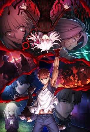 劇場版「Fate/stay night [Heaven's Feel]」Ⅲ.spring song主題歌情報解禁!最終章も主題歌をAimerが担当!梶浦由記が楽曲提供・プロデュース!