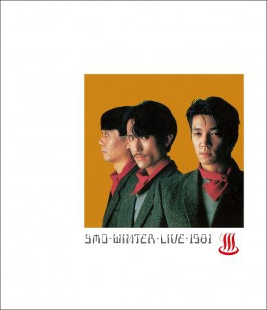 2020年2月5日発売『WINTER LIVE 1981』HDリマスター版より「CUE」Short ver.公開!